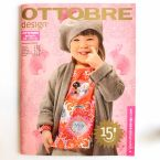 Naaimagazine Ottobre design Kids - Automne 4/2014