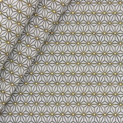 Tissu jacquard à petit motif origami jaune fond grège