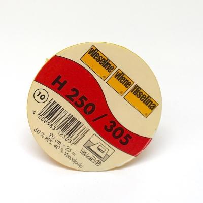 Opstrijkbare viseline wit H250
