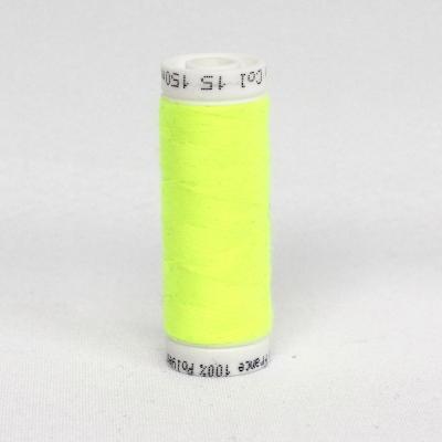 Fil à coudre fluo jaune