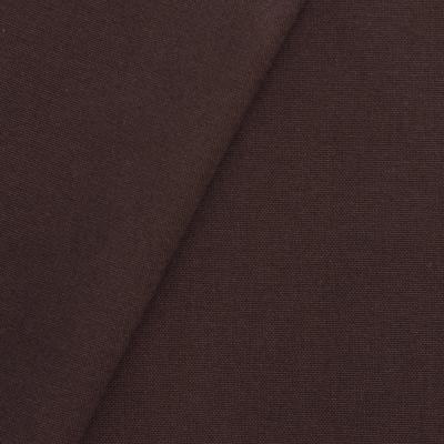 Tissu en coton uni brun wengé