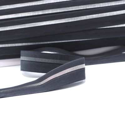 BIAIS élastique gris foncé rayé argenté