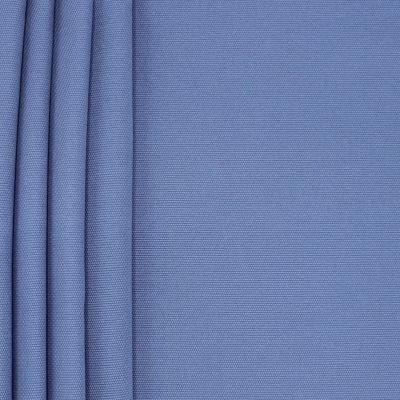 Tissu en coton uni bleu outre mer