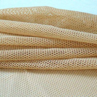Tissu filet en coton Bio