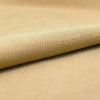 Upholstery fabric - beige