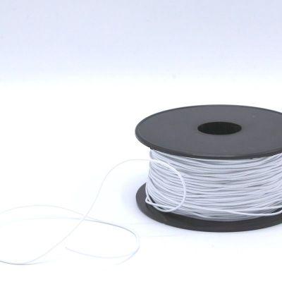 Elastique rond blanc 1,2mm
