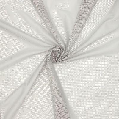 Doublure mesh sportswear - gris