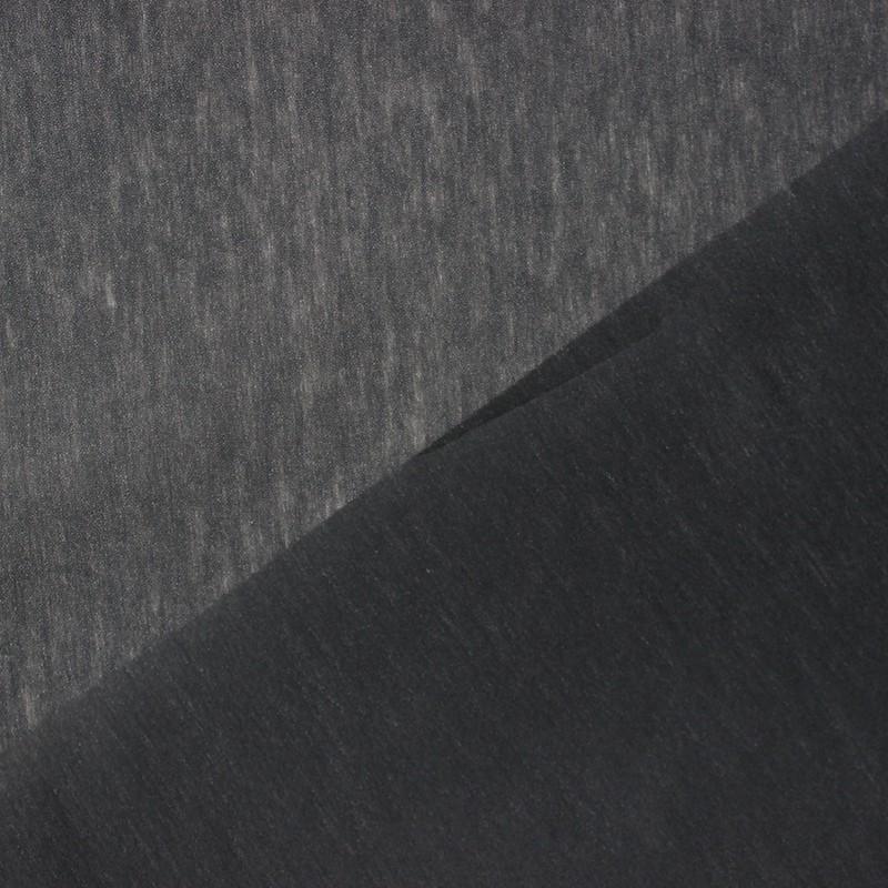 Viseline thermocollante noire H200